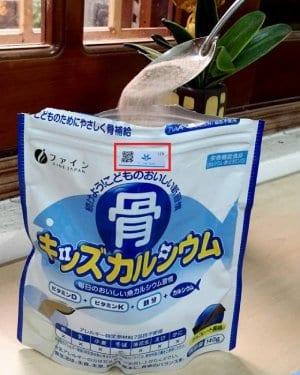 Bột Canxi Cá Tuyết Nhật Bản