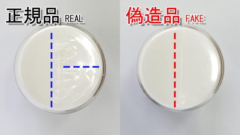 gh_creation_real_and_fake