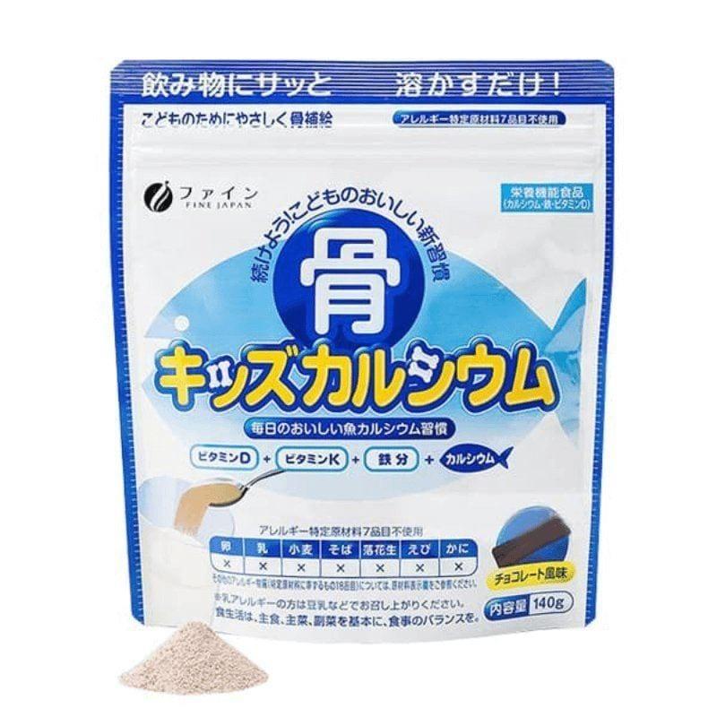Fine Japan Bone's Calcium for Kids