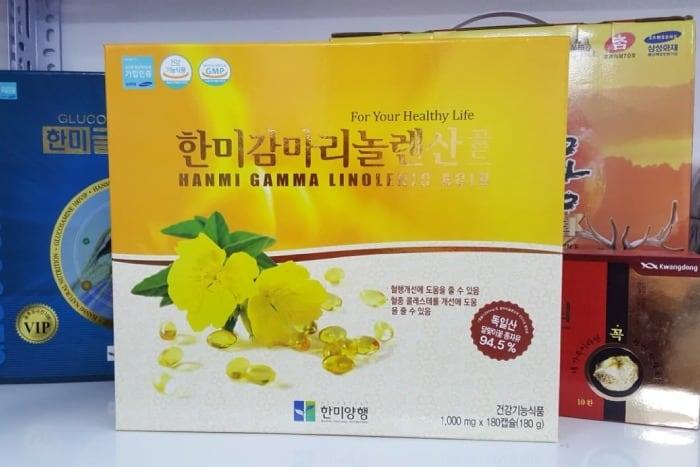 Hanmi Gamma Linolenic Acid
